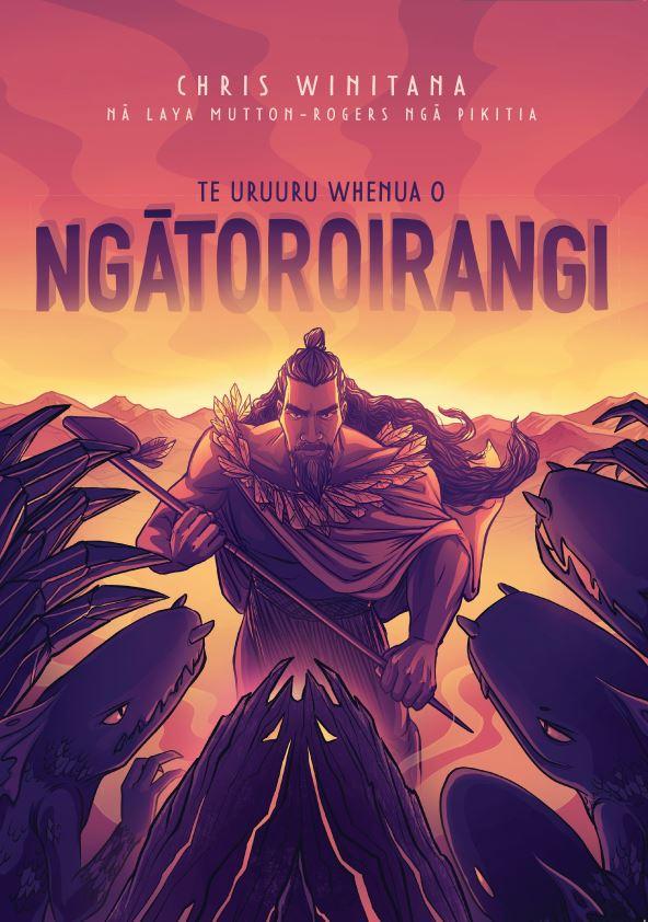 Te Uruuru Whenua o Ngātoroirangi